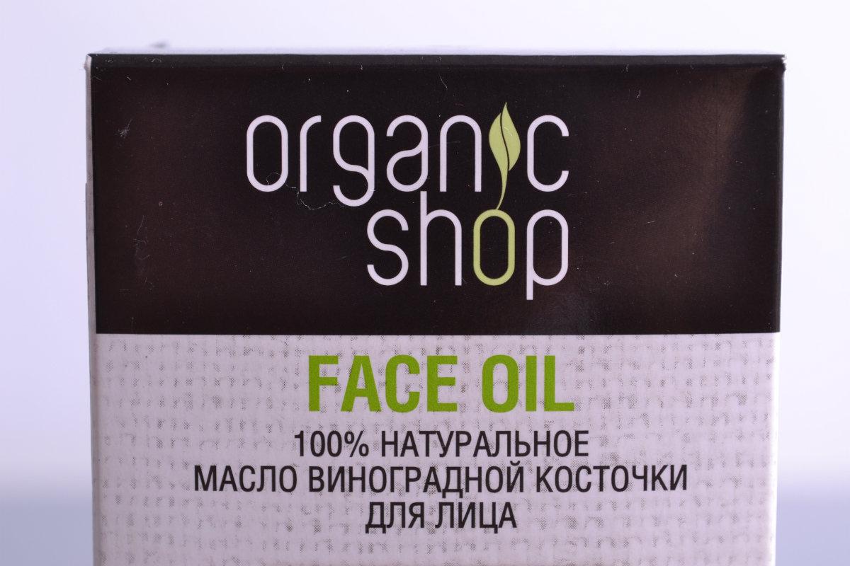 100 % Prirodno ulje koštica grožđa